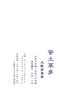 Dm_web_3